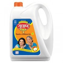 Gulab Cottonseed Oil 5 ltr.